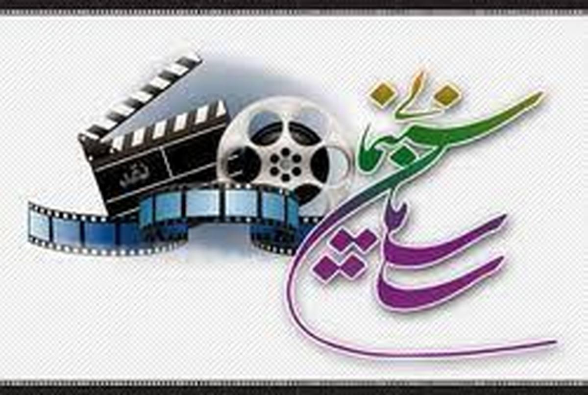 هشدار سازمان سینمایی به علاقمندان بازیگری