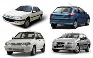 قیمت خودرو امروز | افت قیمت خودرو در آخرین روزهای تابستان