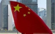 مخالفت چین با استفاده از ابزار سیاسی تحریم توسط آمریکاییها