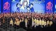 روزنامه کیهان: گردانندگان جمعیت امام علی(ع) دارای التقاط فکری و عقیدتی هستند   این تشکیلات ساختاری شبه فرقه پیدا کرده