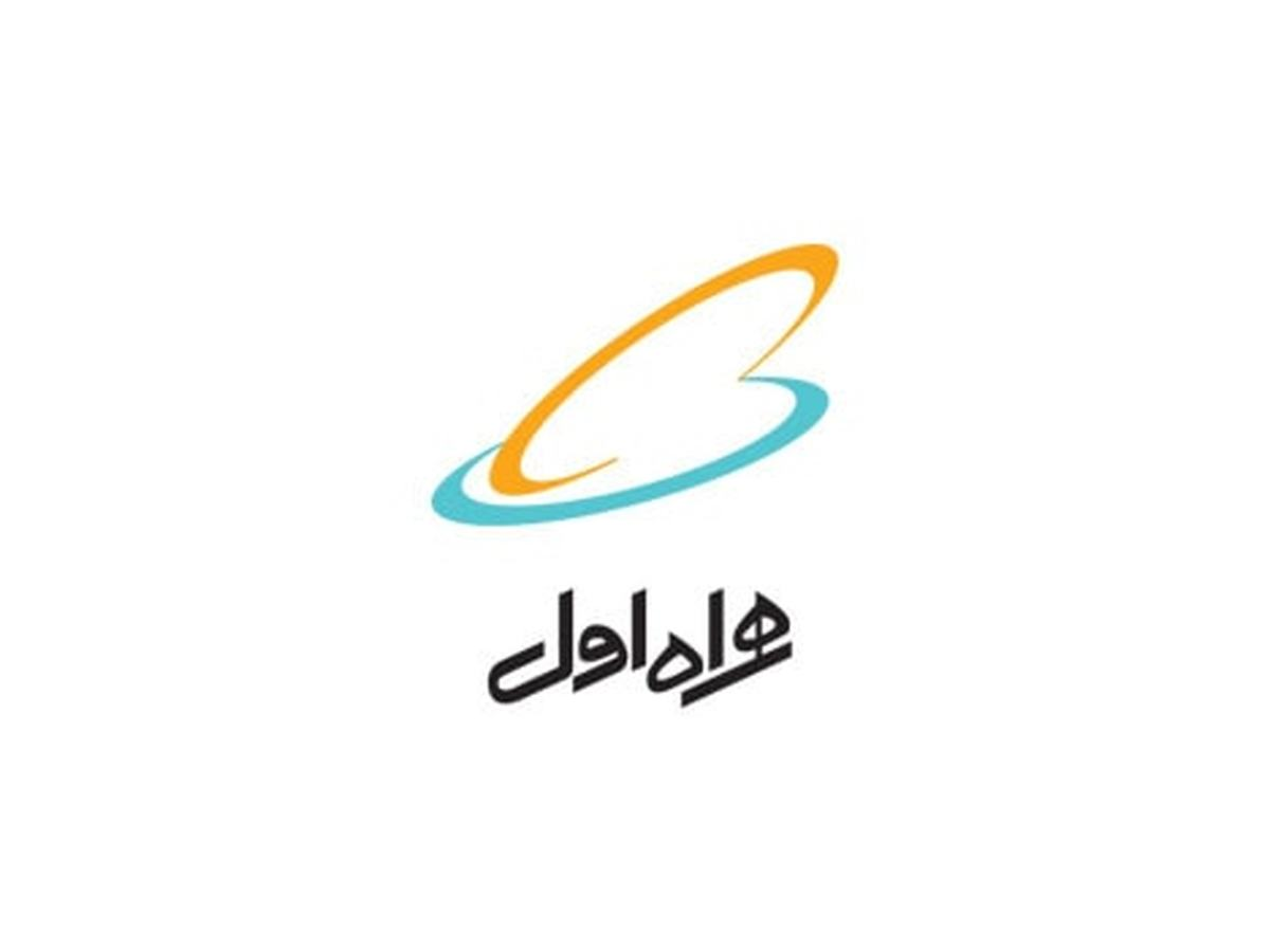 پایداری شبکه همراه اول در بابامنیر