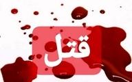 مرد جوان مقابل چشم همسرش در خیابان به قتل رسید