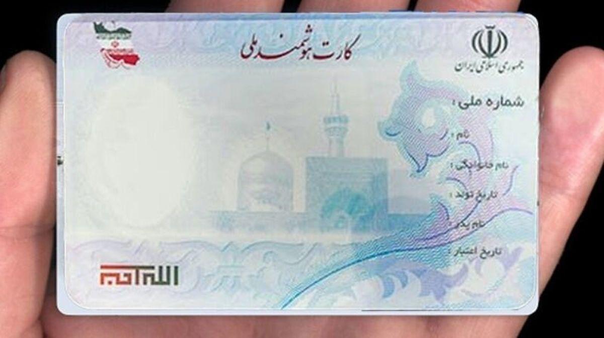 از کارت ملی هوشمند برای تلفن همراه و همچنین خدمات بانکی استفاده خواهد شد