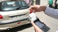 اعلام آخرین وضعیت محدودیت تردد کرونایی و شبانه