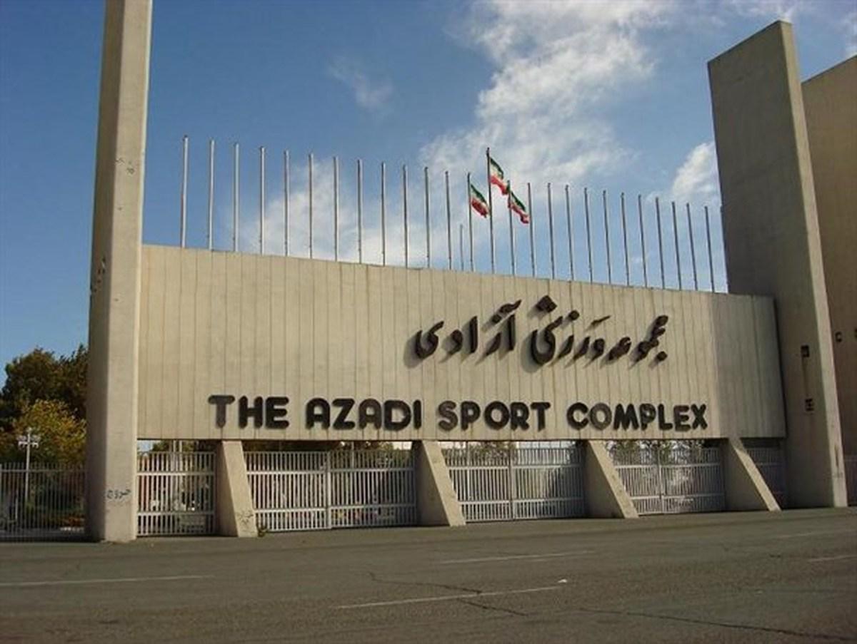 درب های مجموعه ورزشی آزادی به روی عموم مردم باز شد