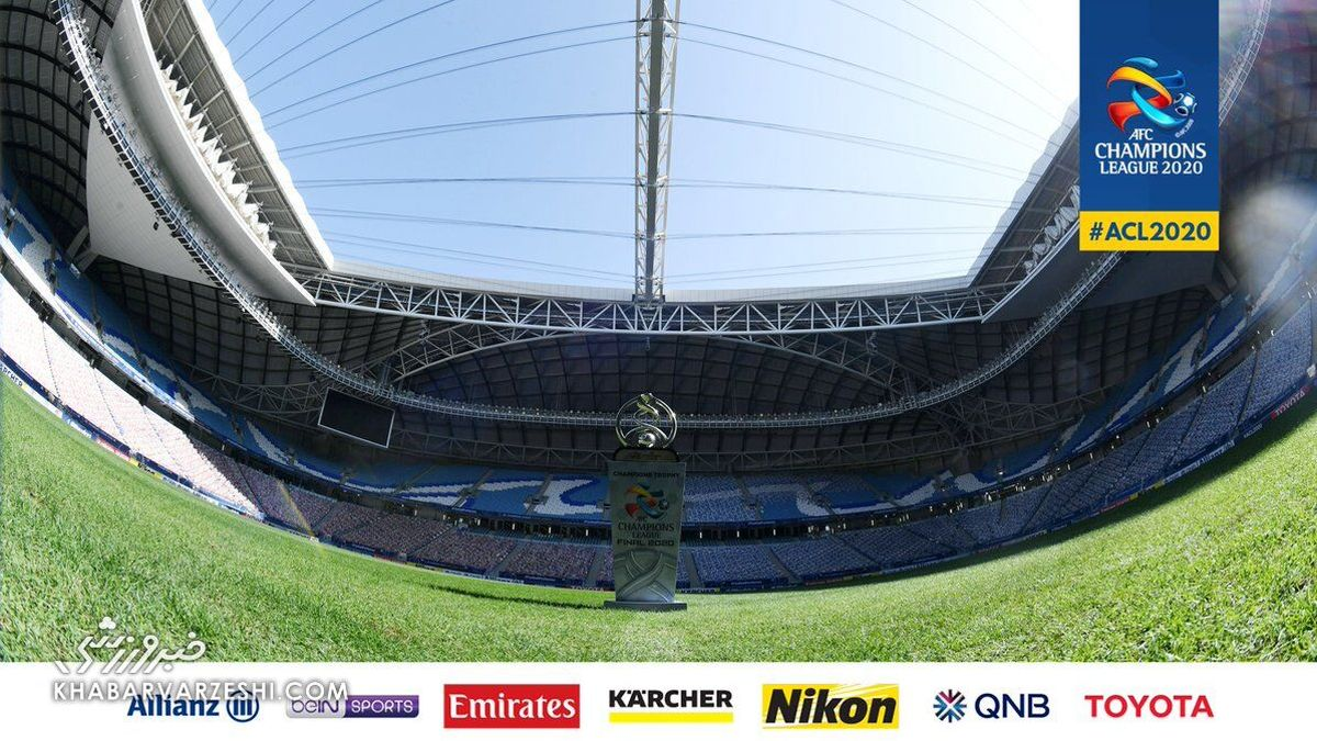 هشدار جدی AFC به بازیکنان گلزن    قوانین جدید لیگ قهرمانان مشخص شد