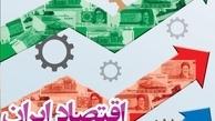 اثرگذاری متفاوت ۲ حزب بر اقتصاد ایران