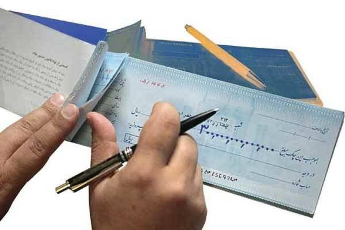 چک های وصول شده بیشتر  عادی هستند یا رمزدار؟