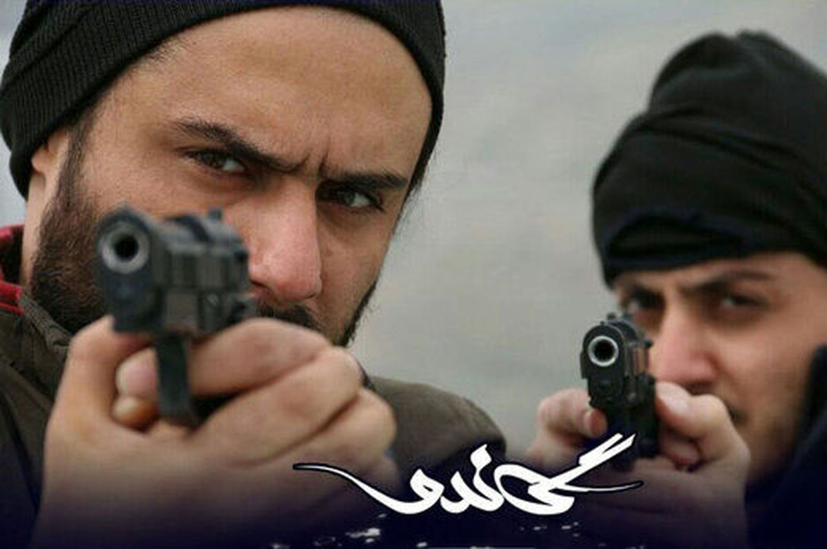 عصبانیت شدید کیهان از سریال «گاندو»