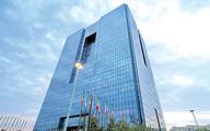 نسخه بهارستان برای میرداماد   کلیات طرح مجلس برای بانکمرکزی تصویب شد