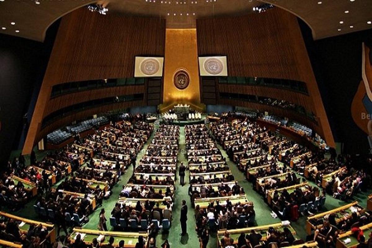 ایران حق رأی خود در مجمع عمومی سازمان ملل را مجدداً به دست آورد