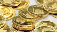 قیمت ارز، طلا و سکه امروز یکشنبه 24 اسفند| قیمت طلا و سکه و  ارز+جزئیات
