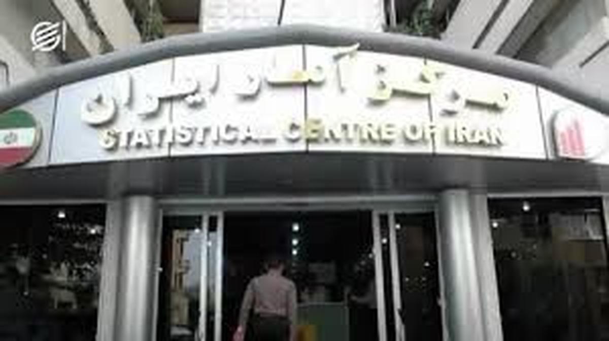 مبلغ دقیق بدهیهای ارزی عراق به ایران