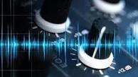 روز جهانی صدا   صدا کن مرا صدای تو خوب است...