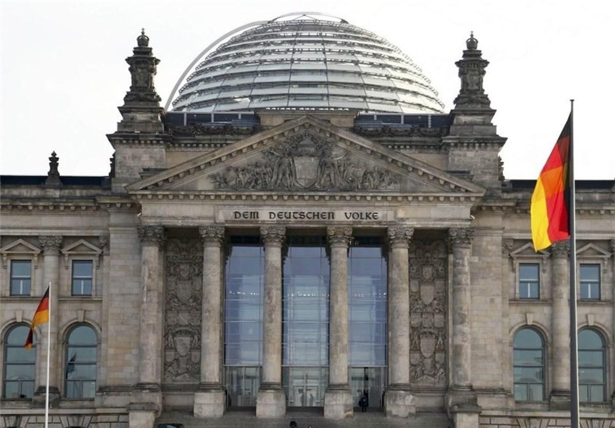 آلمان به تحریم ۱۸ موسسه مالی ایران واکنش نشان داد