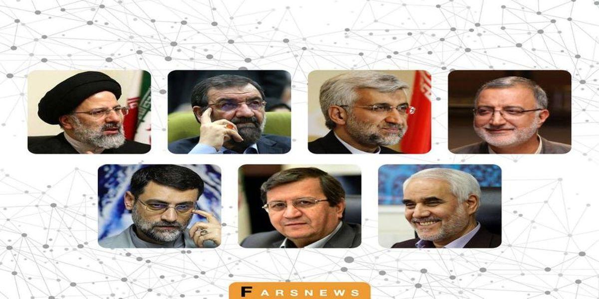 صلاحیت هفت نامزد برای سال 1400تایید شد