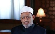 دعوت از شیخ الازهر مصر برای سفر به عراق
