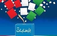 شبکه های اجتماعی چگونه انتخابات را دستخوش تحول کرده اند؟ | رقابت مجازی