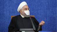 روحانی خطاب به آمریکا: به قانون برگردید و امروز و فردا نکنید