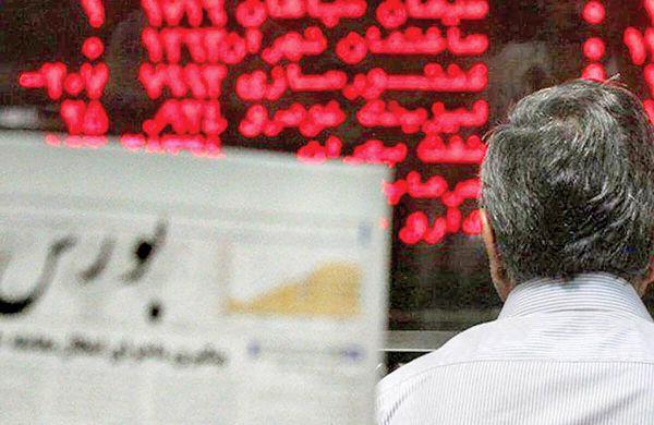 بورس چشمانتظار سرمایههای جدید |  اثر طرح مالیات بر عایدی سرمایه بر بورس