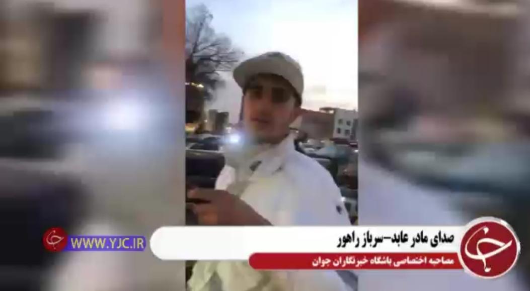 مادر سربازی که سیلی خورد: شبی که این خبر را شنیدم از غصه نتوانستم بخوابم + ویدئو