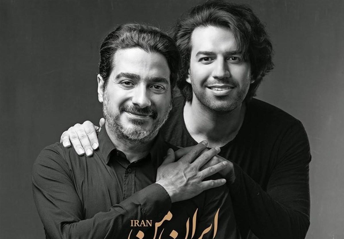 جنجال استفاده غیرقانونی صداوسیما از ترانه ایران
