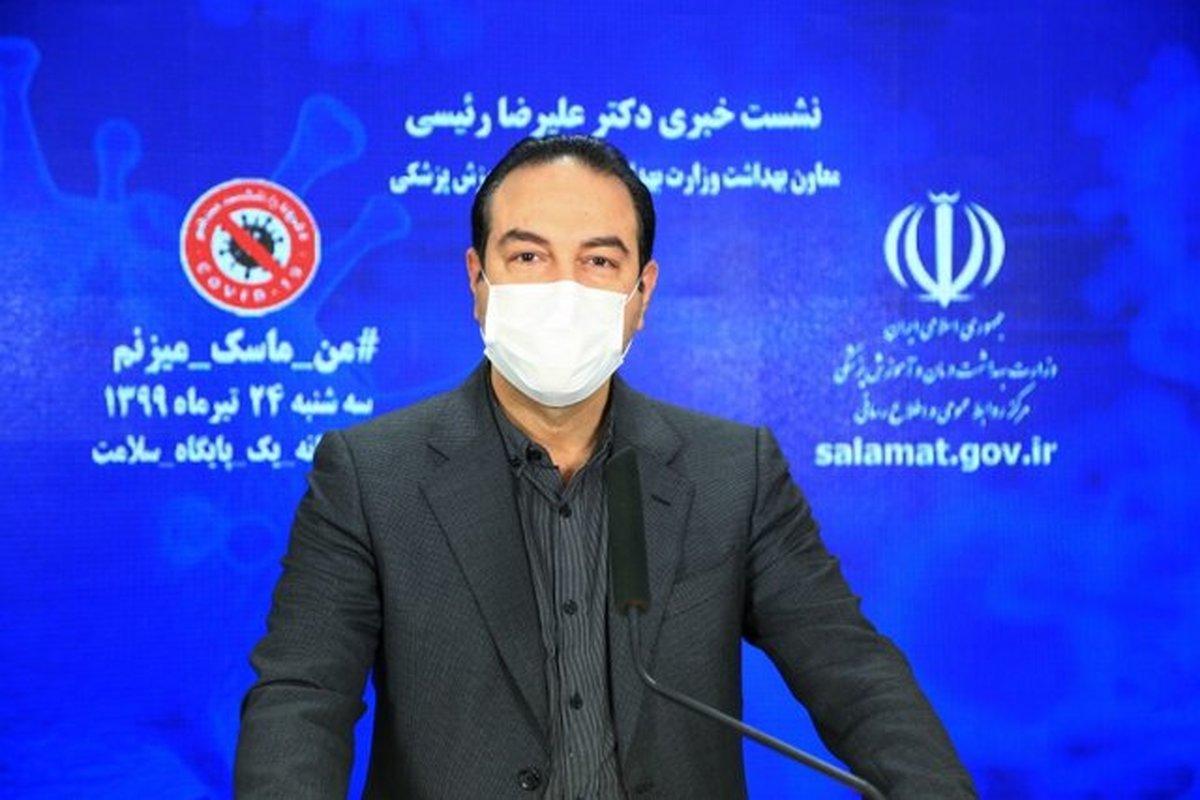 مخالفت وزارت بهداشت با برگزاری مراسم های پرجمعیت در محرم   هر خانه یک حسینیه باشد