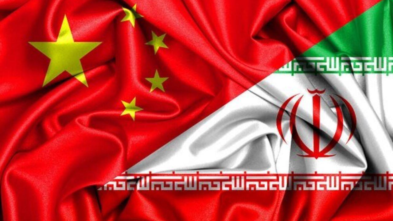 قرارداد ایران و چین و نقض حق دسترسی به اطلاعات