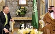 افبیآی: عربستان اتباعش را از محاکمه در آمریکا فراری میدهد