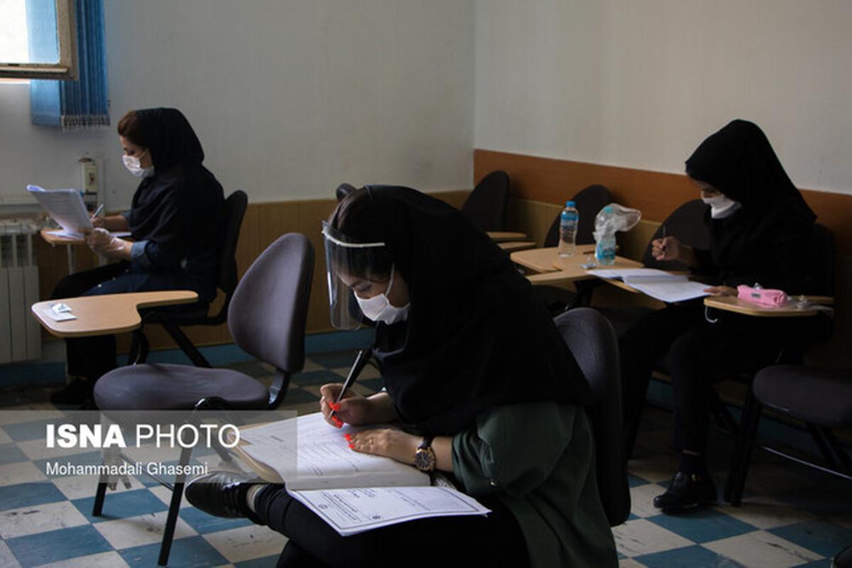 فردا آخرین مهلت دریافت کارت آزمون دکتری وزارت بهداشت