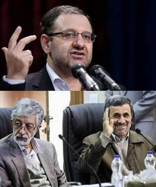 کنایه نماینده تهران به احمدی نژاد| توئیت نماینده تهران درباره دست بوسی فرح