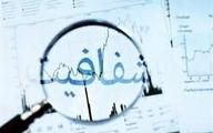 طرح شفافیت آرای نمایندگان مجددا در دستور کار مجلس قرار گرفت