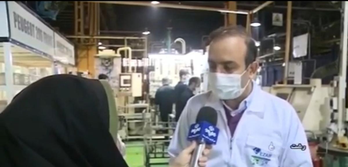 با بزرگترین تولیدکننده کمک فنر و کلاچ در ایران آشنا شوید + ویدئو