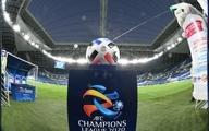 استقلال به مرحله گروهی لیگ قهرمانان آسیا صعود کرد