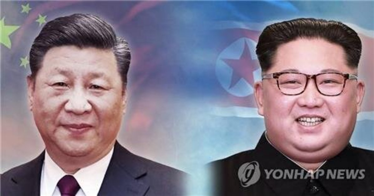 نامه کیم جونگ اون به رئیس جمهور چین