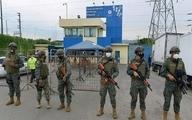 ۶۷ کشته طی شورش در زندان های اکوادور