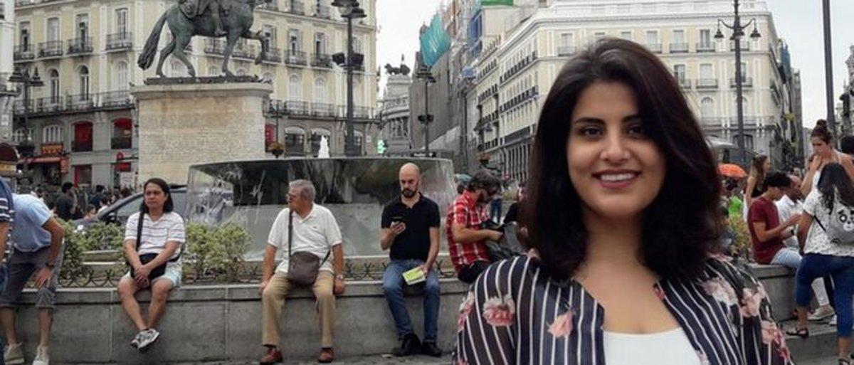 عربستان      فعال زن حقوق بشری جایزه حقوق بشری ماگنیتسکی را دریافت کرد.