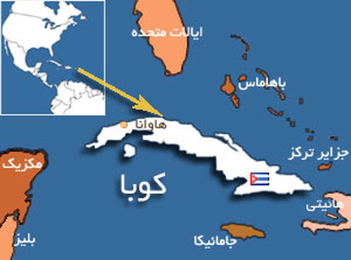 کوبا خرابکاری در سایت هستهای نطنز  را محکوم کرد