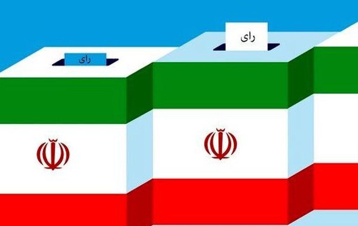 پای عباس بوعذار به انتخابات 1400 هم باز شد| نام عباس بوعذار و احمدی نژاد روی برگه های رای!