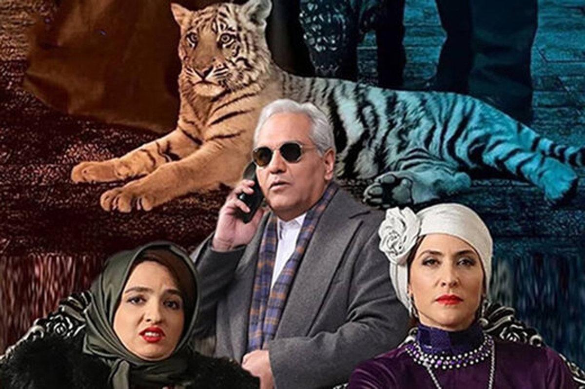 حمله تند و بی سابقه کیهان به مهران مدیری و صداوسیما