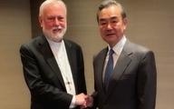 دیدار بی سابقه وزیران خارجه چین و واتیکان