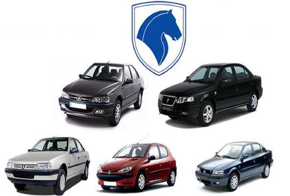 رشد قیمت در برخی از محصولات  ایران خودرو
