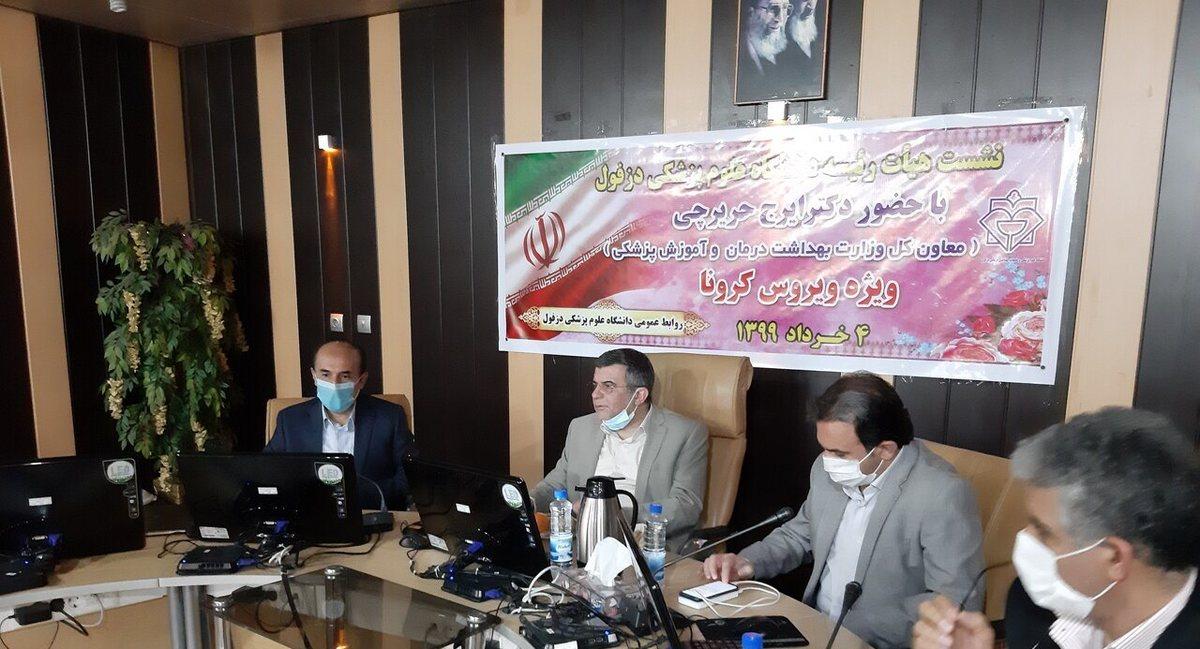 دلیل افزایش آمار کرونا در استان خوزستان افزایش تست گیری بوده است