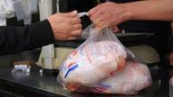 احتمال کوپنی شدن فروش مرغ! |  زمزمههایی از کوپنی شدن مرغ شنیده میشود؟