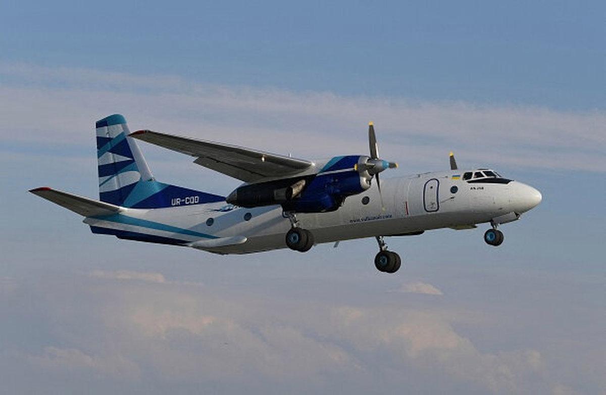هواپیمای مفقودشده پیدا شد