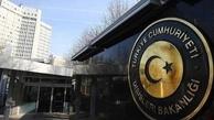 وزارت خارجه ترکیه ترور شهید «فخری زاده» را محکوم کرد