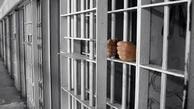 ارمنستان  |   11 محکوم ایرانی به کشور منتقل شدند.