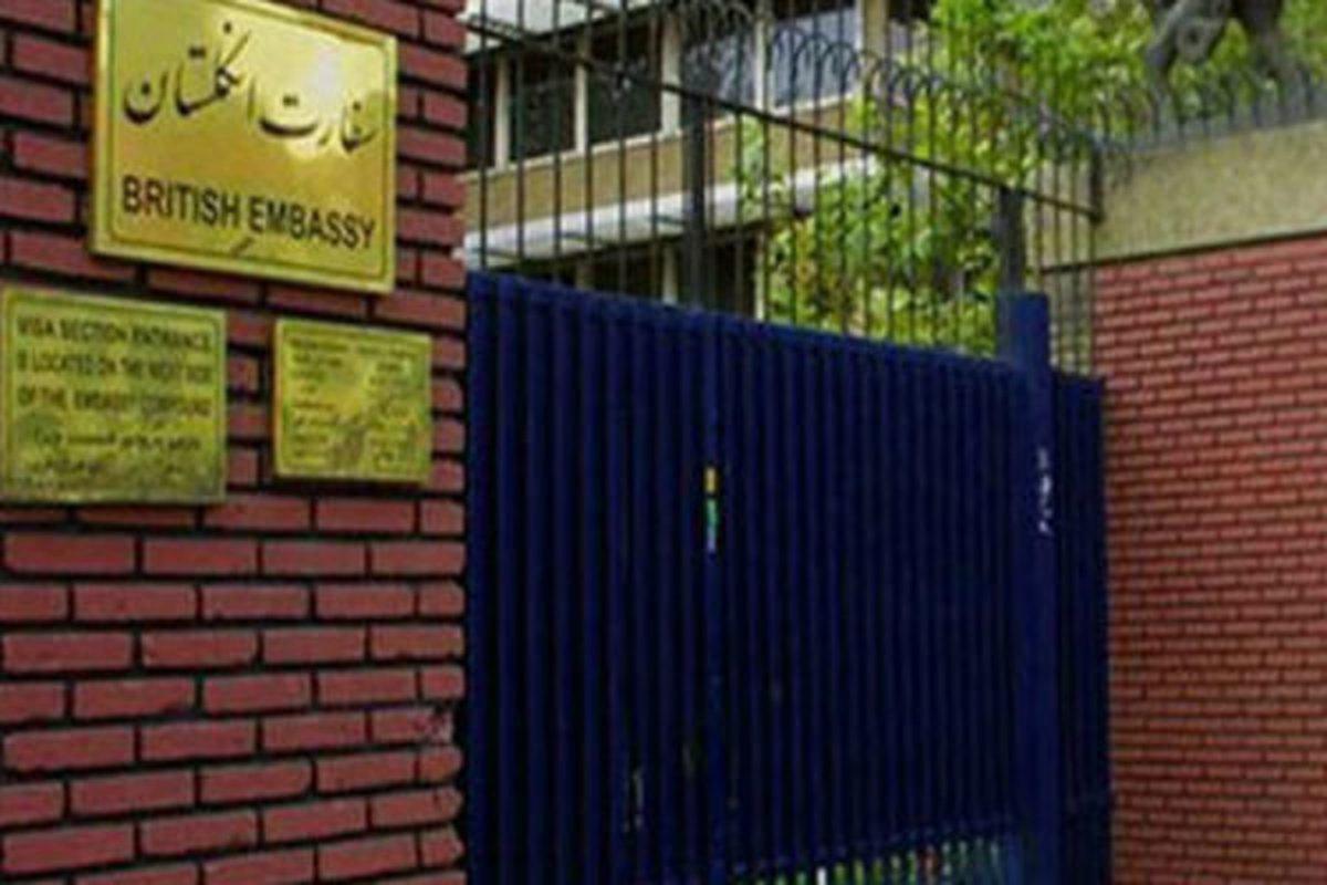 صدور مجدا انگلیس  سفارت انگلیس در تهران خدمات صدور روادید را مجددا آغاز کرد