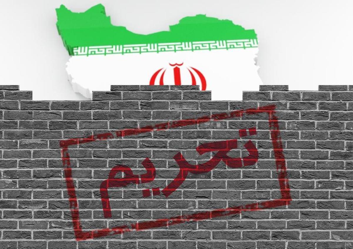 نام یک مقام نفتی ایران از فهرست تحریمها خارج شد