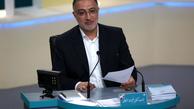 کنارهگیری زاکانی به نفع رئیسی